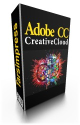 Adobe Creative Cloud,سری کامل نرم افزارهای Adobe Creative Cloud