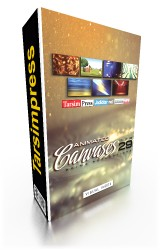 Canvases Collection 29,دیجیتال جویس,Animated Canvases Collection 29